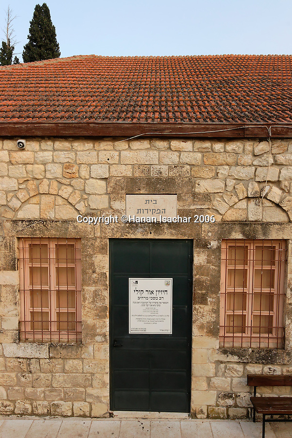 Israel, the Upper Galilee. Hapkidut building in Rosh Pina built in 1885