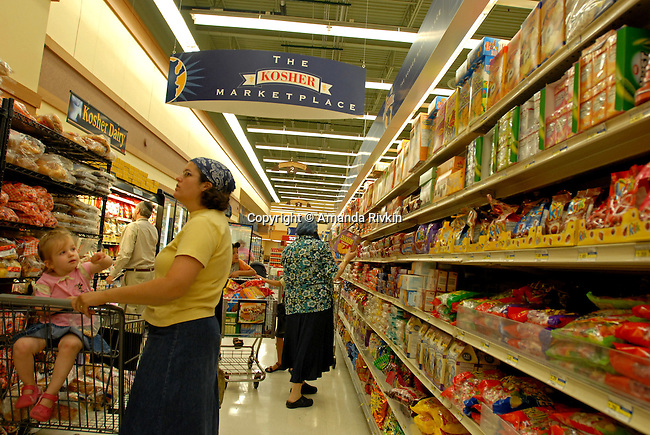 The kosher foods section at the Jewel grocery store at Kedzie and Howard in the West Rogers Park neighborhood of Chicago, Illinois on July 18, 2008.  Located between the Orthodox Jewish enclaves of West Rogers Park and Skokie, Illinois, the Jewel at Kedzie and Howard has the largest kosher foods section of any Jewel in the Chicago area and includes a fish market, butcher shop, extensive frozen foods selection and even kosher sushi and rotisserie chicken.