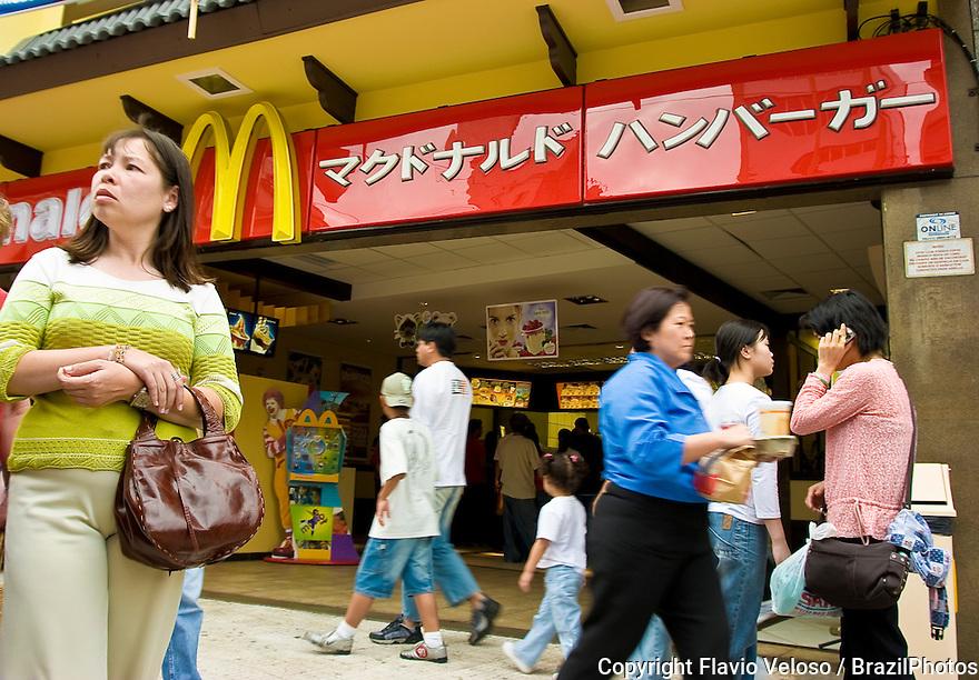 Japanese immigration to Brazil,  Japanese Mc Donalds at Liberdade quarter ( Bairro da Liberdade ), in Sao Paulo city, one of the world greatest japanese colonies.