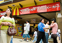Japanese immigration to Brazil,  Japanese Mc Donalds at Liberdade quarter ( Bairro da Liberdade ), in Sao Paulo city, one of the world greatest japanese colonies.