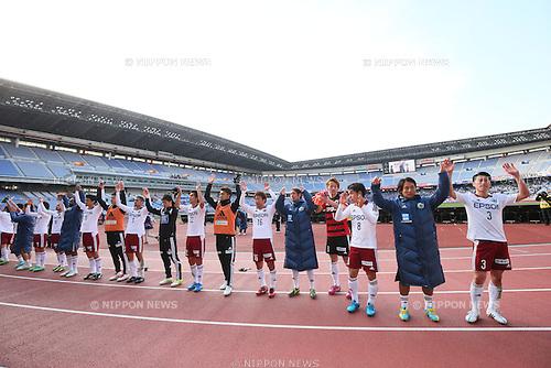 Matsumoto Yamaga FC team group, <br /> FEBRUARY 21, 2015 - Football / Soccer :<br /> 2015 J.League Pre-season match between <br /> Yokohama F Marinos 0-1 Matsumoto Yamaga FC <br /> at Nissan Stadium in Kanagawa, Japan. <br /> (Photo by Yohei Osada/AFLO SPORT) [1156]