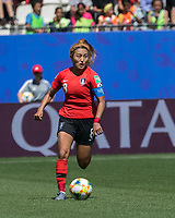 GRENOBLE, FRANCE - JUNE 12: Sohyun Cho #8 of the Korean National Team dribbles during a game between Korea Republic and Nigeria at Stade des Alpes on June 12, 2019 in Grenoble, France.