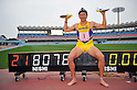 The 95th Japan Athletics National Championships