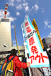 Tokyo, Japan - March 11: An anti-nuclear power sign was held in front of Tokyo Electric Power Company during a demonstration against nuclear power plants at Chiyoda, Tokyo, Japan on March 11, 2012. As this day was one year anniversary of Great East Japan Earthquake and Tsunami, there were many demonstrations held in the city.