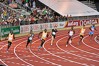 Diamond League Lausanne - Athletissima 2014, Lausanne Switzerland