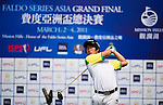 Daxing Jin of China tees off during the 2011 Faldo Series Asia Grand Final on the Faldo Course at Mission Hills Golf Club in Shenzhen, China. Photo by Raf Sanchez / Faldo Series