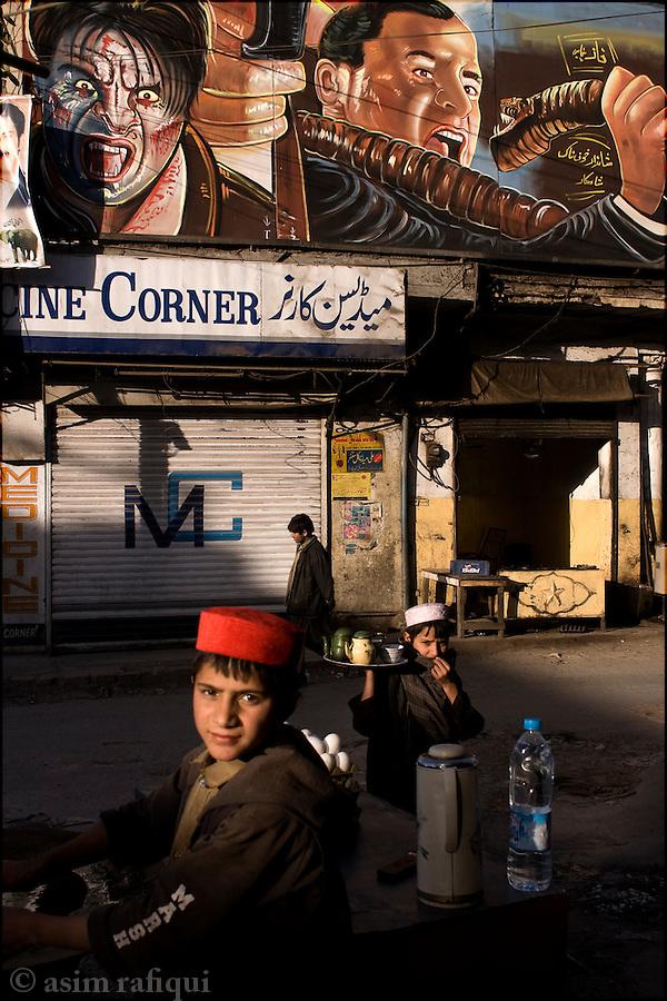 street scene, peshawar cinema