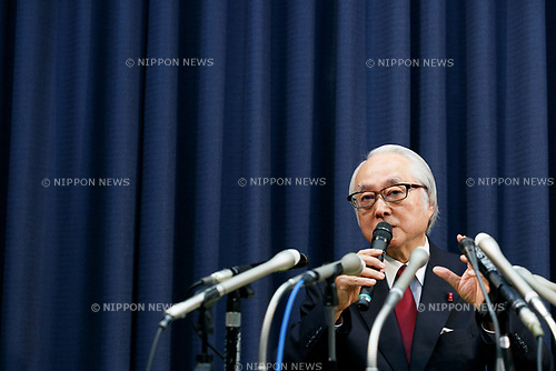 Japan Post Holdings Co. President Masatsugu Nagato speaks during a news conference at the company headquarters on April 25, 2017, Tokyo, Japan. Japan Post Holdings reported a deficit of 40 billion yen for the fiscal year ending in March 2017 after deciding to write off JPY 400,000 billion from the value of its Australian Toll Holdings Ltd. unit. The company announced that it will cut 1,700 jobs at Toll by March 2018. (Photo by Rodrigo Reyes Marin/AFLO)