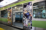 "August 26, 2013, Tokyo, Japan: The ""Jojo's Bizarre Adventure"" manga special Yamanote line train is seen downtown Tokyo. With the purpose of promoting the new PS3 game ""Jojo's bizarre adventure all stars battle"", on sale starting August 29, one of the Yamanote line trains has been decorated with characters and scenes from the popular manga. The train also has a special website from which is possible to check the train route in real-time. (Photo by MANTANWEB/AFLO) SPECIAL PRICE APPLY: PLEASE CONTACT NIPPON NEWS FOR ANY USAGE"