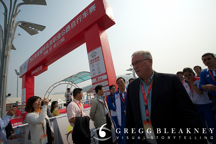 2011 Tour of Beijing, Stage 1 ITT