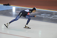 SPEED SKATING: SALT LAKE CITY: 20-11-2015, Utah Olympic Oval, ISU World Cup, 1500m B-Division, Cheol-Min Kim (KOR), ©foto Martin de Jong