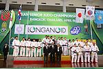Men's Japan National Team Group (JPN), .April 21, 2013 - Judo : .Asian Judo Championships 2013, Men's Team Competition Medal Ceremony .at Bangkok Youth Centre, Bangkok, Thailand. .(Photo by Daiju Kitamura/AFLO SPORT) [1045]
