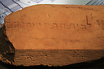 "Israel, Jerusalem, hebrew inscription, ""To the place of trumpating"" southern Wall excavations, 1st century BC, at the Israel Museum"