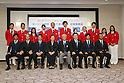 Japan national sailing team Rio 2016