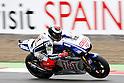 British Grand Prix 2010