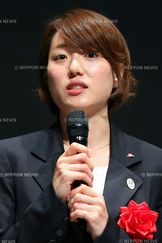 Ayaka Kikuchi,<br /> JUNE 12, 2015 - News : <br /> JOC Sports Awards ceremony <br /> at Tokyo International Forum, Tokyo, Japan. <br /> (Photo by Shingo Ito/AFLO SPORT)