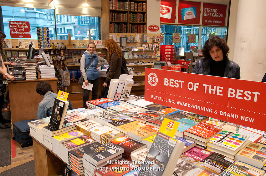 Strand Famous Bookstore on 828 Broadway, Manhattan (New York City)