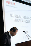 Toshiba Corp President and CEO Masashi Muromachi bows during a press conference at the company headquarters on November 27, 2015, Tokyo, Japan. Toshiba announced an accumulated 290 million USD operating loss from its nuclear business subsidiary Westinghouse Electric Co. since 2006, the year that it acquired the American company. Japanese magazine Nikkei Business had reported earlier this month that Toshiba had never disclosed the performance of Westinghouse, prompting this announcement. (Photo by Rodrigo Reyes Marin/AFLO)