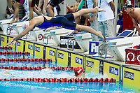 Russian Federation RUS<br /> 4X100 Mixed Medley Relay Final Gold Medal and New Junior World Record<br /> Day02 26/08/2015 - OCBC Aquatic Center<br /> V FINA World Junior Swimming Championships<br /> Singapore SIN  Aug. 25-30 2015 <br /> Photo A.Masini/Deepbluemedia/Insidefoto