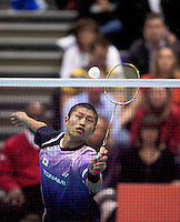 17 OCT 2009 - LOUGHBOROUGH, GBR - Sasaki Sho returns during his mens singles match against Andrew Smith at the Team England v Japan International (PHOTO (C) NIGEL FARROW)