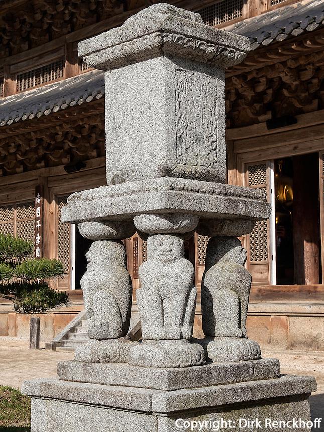 buddhistischer Hwaeomsa Tempel in Jirisan Nationalpark, Provinz Jeollanam-do, Südkorea, Asien