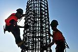 Construccion del edificio Platinum en  Santiago de Chile