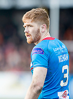 Picture by Allan McKenzie/SWpix.com - 11/03/2018 - Rugby League - Betfred Super League - Castleford Tigers v Salford Red Devils - the Mend A Hose Jungle, Castleford, England - Kris Welham.