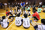General view, <br /> AUGUST 25, 2016 : <br /> The countdown event to mark 4 years to the start of <br /> the 2020 Tokyo Paralympic Games <br /> in Tokyo, Japan. <br /> (Photo by YUTAKA/AFLO SPORT)