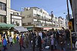Tsukiji fish market in Tokyo, Japan, Dec 26, 2015 : People shopping in Tsukiji fish market in Chuo Ward which will close on Nov 2, 2016 and will re-open in Toyosu, Koto Ward. on Nov 7, 2016. (Photo by Natsuki Sakai/AFLO)