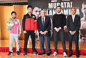 Boxing: Higa and Rosales attend signing ceremony prior to their world title bout