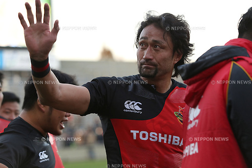 Hitishi Ono (), DECEMBER 12, 2015 - Rugby : Japan Rugby Top League 2015-2016 match between Toshiba Brave Lupus 17-17 Panasonic Wild Knights at Chichibunomiya Rugby Stadium, Tokyo, Japan. (Photo by Naoto Akasaka/AFLO)