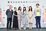 Takahisa Zeze, Ayano Moriguchi, Kokone Sasaki, Aina Yamada, Akiko Oku and Keiichi Hara <br /> attend a press conference for the 30th Tokyo International Film Festival (TIFF) at Roppongi Hills on September 26, 2017, Tokyo, Japan. <br /> Organisers announced the full lineup of films and special events for the festival. <br /> (Photo by 2017 TIFF/AFLO)