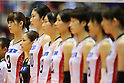 Volleyball: FIVB World Grand Champions Cup - Japan 3-0 Dominican Republic