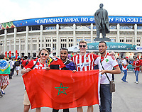 Marokkanische Fans am Luschniki Stadion - 20.06.2018: Portugal vs. Marokko, Gruppe B, 2. Spieltag, Luschniki Stadion Moskau