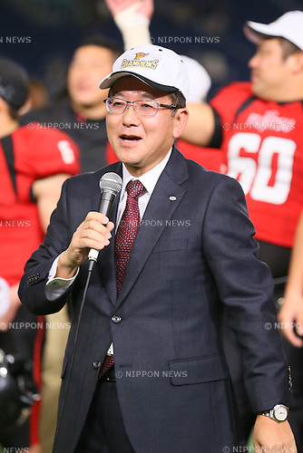 Tatsuya Tanaka, <br /> DECEMBER 12, 2016 - American Football : <br /> X League Championship &quot;Japan X Bowl&quot; <br /> between Obic Seagulls 3-16 Fujitsu Frontiers <br /> at Tokyo Dome, Tokyo, Japan. <br /> (Photo by YUTAKA/AFLO SPORT)