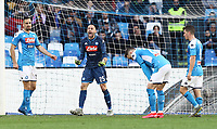 9th February 2020; Stadio San Paolo, Naples, Campania, Italy; Serie A Football, Napoli versus Lecce; Goalkeeper David Ospina of Napoli screams at his defense as Gianluca Lapaula of Lecce scored on 61 minutes for 1-2