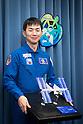 Japanese astronaut Kimiya Yui news conference