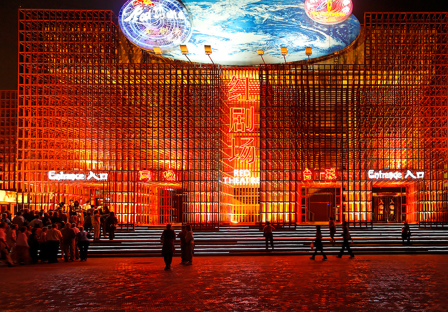 The Red Theater at night, home of The Legend of Kung Fu performance, Beijing, China, Asia