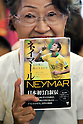 Neymar Jr. Arrives in Japan