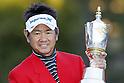Hiroyuki Fujita, DECEMBER 4, 2011 - Golf : Hiroyuki Fujita celebrates with his trophy during the 48th Golf Nippon Series JT Cup Final Round at Tokyo Yomiuri Country Club, Tokyo, Japan. (Photo by Yusuke Nakanishi/AFLO SPORT) [1090]
