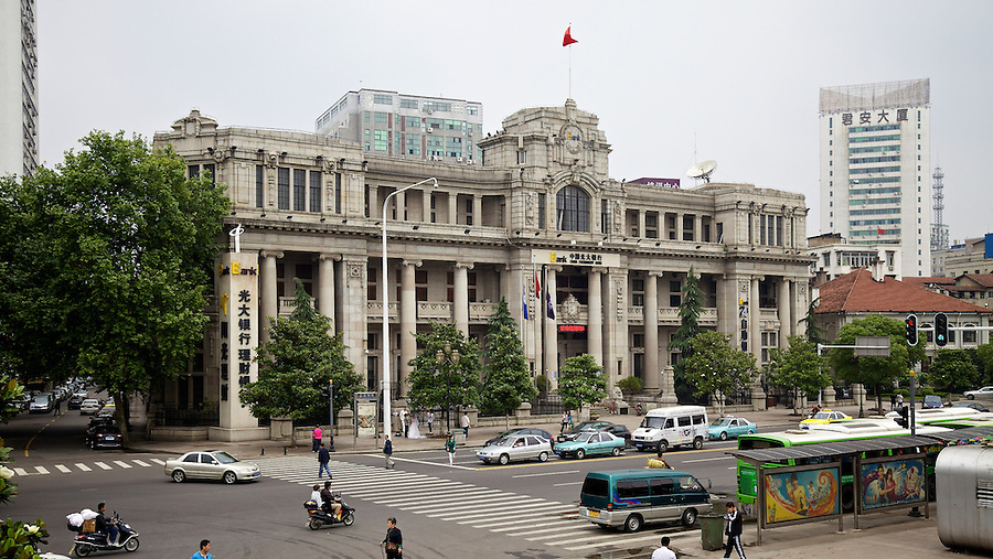 The Bank's Impressive Building On The Bund In Hankou (Hankow).  Built In 1917, Designed By The British Firm 'Jingming', The Chinese Name Adopted By Hemmings & Berkeley, Architects & Civil Engineers.