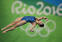 Minami Itahashi (JPN), <br /> AUGUST 17, 2016 - Diving : <br /> Women's 10m Platform Preliminary Round <br /> at Maria Lenk Aquatic Centre <br /> during the Rio 2016 Olympic Games in Rio de Janeiro, Brazil. <br /> (Photo by Yohei Osada/AFLO SPORT)