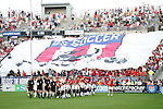 28 May 2006: U.S. supporter's section displays the US Soccer banner as the teams march out for the national anthems. The United States Men's National Team defeated Latvia 1-0 at Rentschler Field in East Hartfort, Connecticut in an international friendly soccer match.