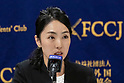 Representatives of the Korean Kindergartens' Parents Network speak at FCCJ