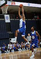 Damontre Harris handles the ball during the 2009 NBPA Top 100 Basketball Camp held Friday June 17- 20, 2009 in Charlottesville, VA. Photo/ Andrew Shurtleff