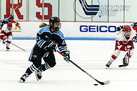 BOSTON, MA - JANUARY 04: Tereza Vanisova #21 of University of Maine breakaway during a game between University of Maine and Boston University at Walter Brown Arena on January 04, 2020 in Boston, Massachusetts.
