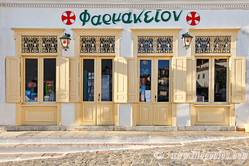 The oldest pharmacy of Hydra island in Greece