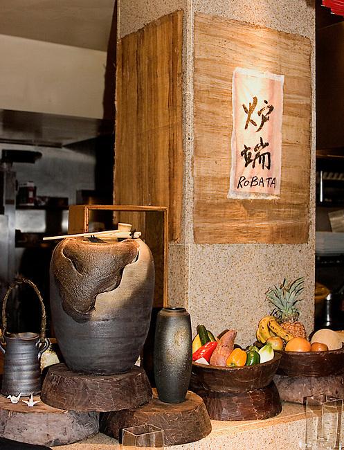 Ozumo Restaurant, San Francisco, California