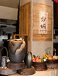 Ozumo Restaurant, San Francisco, California
