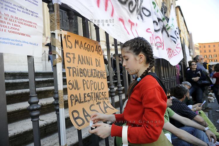 Roma 2 Aprile 2011.Piazza Navona.Manifestazione per la pace e contro la guerra promossa da Emergency